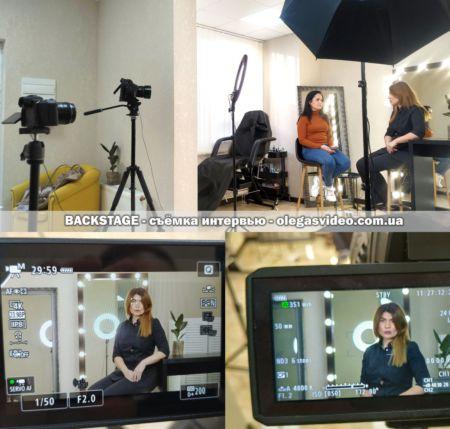backstage съёмки интервью в киеве
